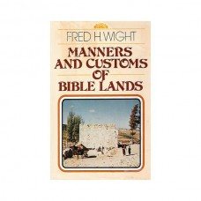 Bible Manners and Customs Bundle