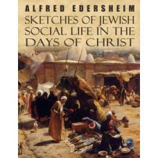 Alfred Edersheim Collection